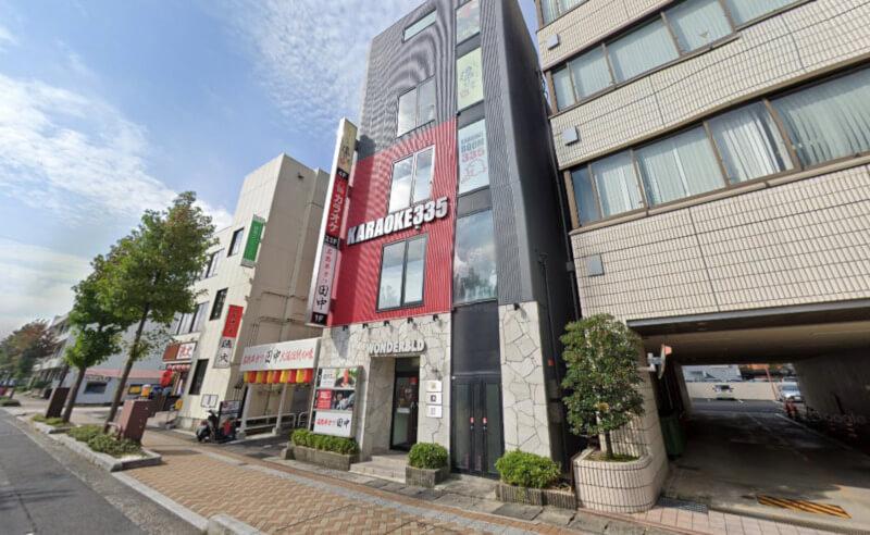 松江市御手船場町にある温野菜松江駅前店の外観
