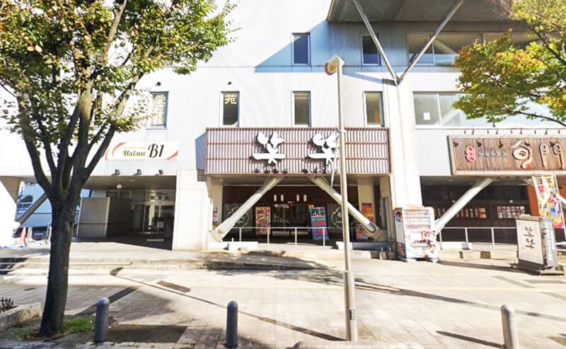 松江市寺町にある笑笑の外観