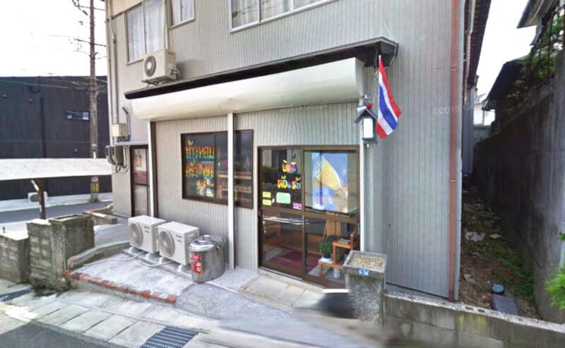 松江市にあるタイ食堂カオホムクルアタイの外観