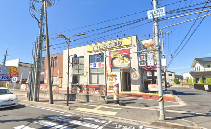 松江市黒田町にあるCoCo壱番屋松江城山西通り店の外観