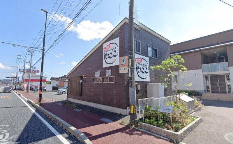 松江市西津田にある広島風お好み焼きはここの外観