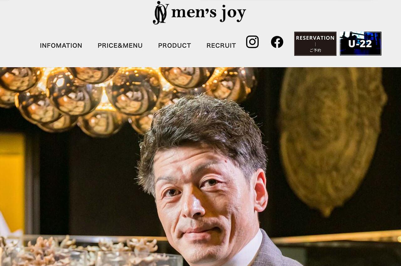 men'sjoy 松江店