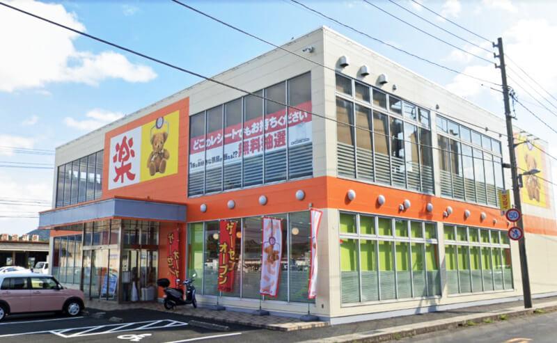 松江市東朝日町あるゲームセンターアミパラ松江店の外観