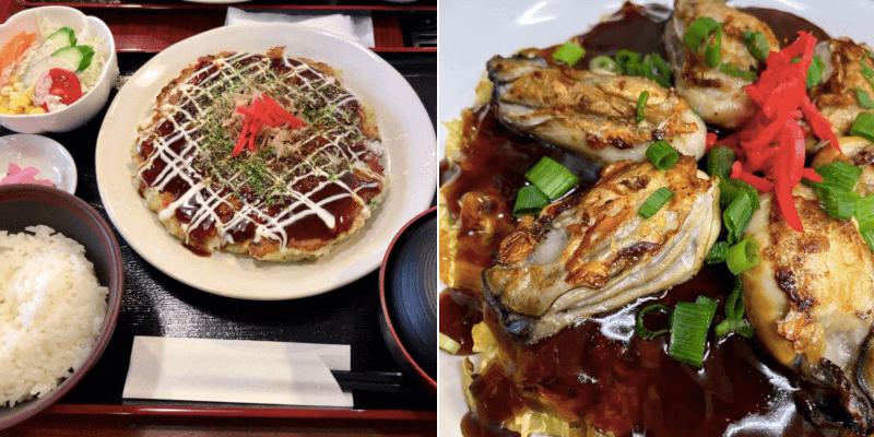 松江市錦新町のお好み焼き定食