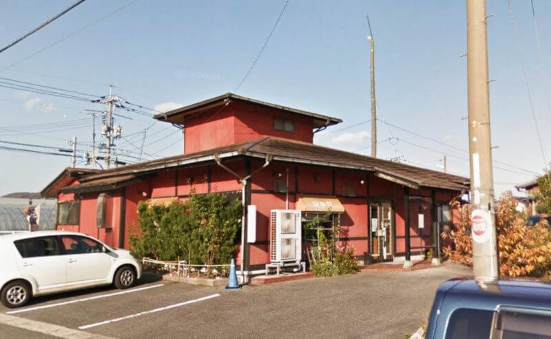 松江市八束町大根島にある中華シルクの外観