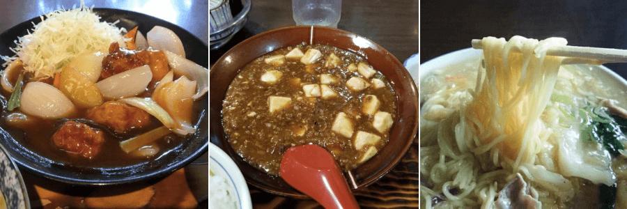 松江市八束町大根島にある中華シルクのマーボー豆腐